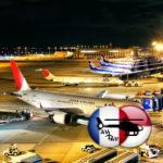 Аэропорт Холлз Крик  в городе Холс Крик  в Австралии